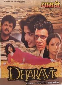 Dharavi_poster